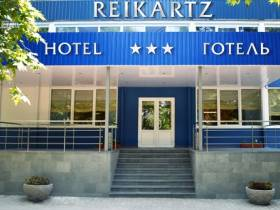 отель «Reikartz Севастополь»