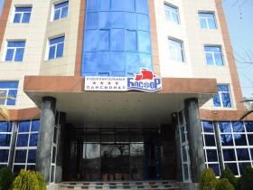отель «Босфор»
