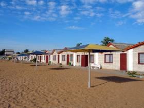пансионат «Золотой пляж»