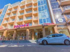 Отель «Россия»