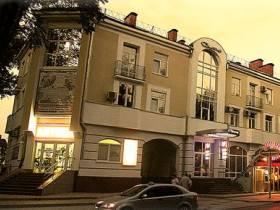 отель «Салгир»