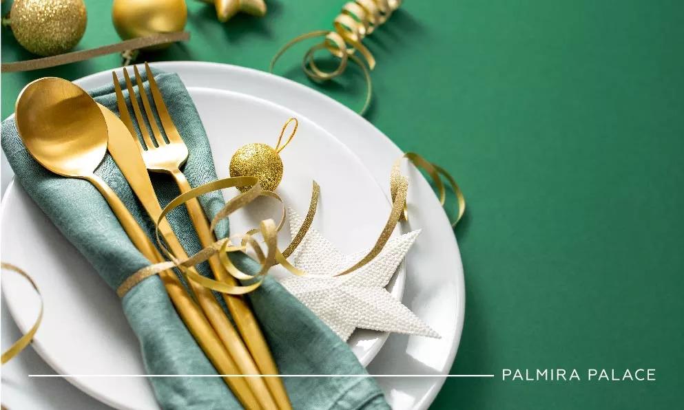 Новый год 2020 в отеле Пальмира Палас